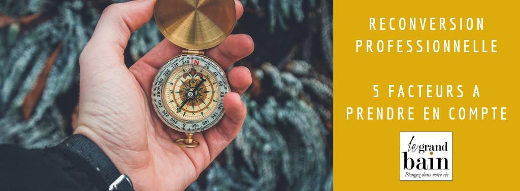 Reconversion professionnelle : 5 facteurs à prendre en compte